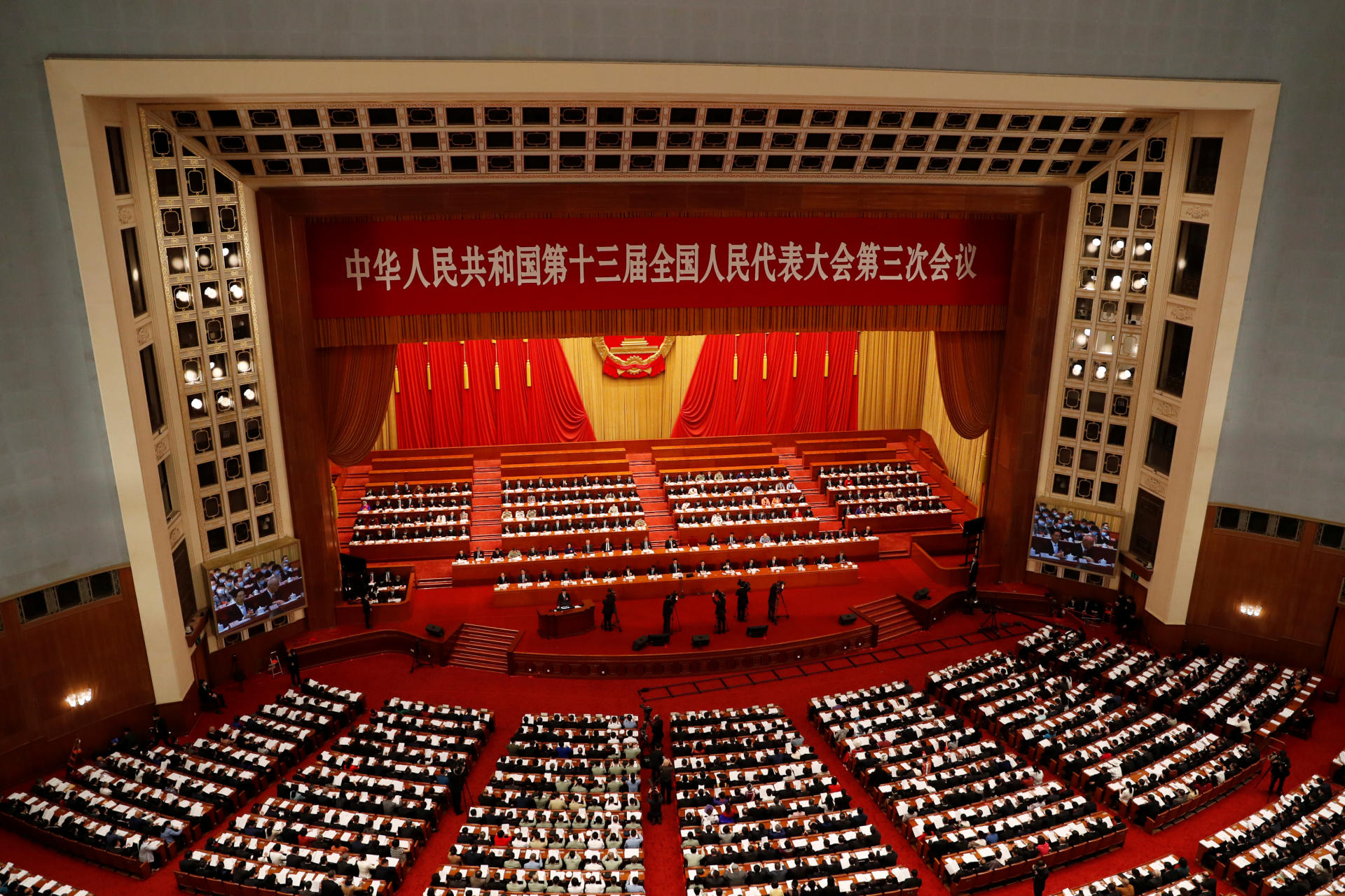 Parlement de la FCM en 1920