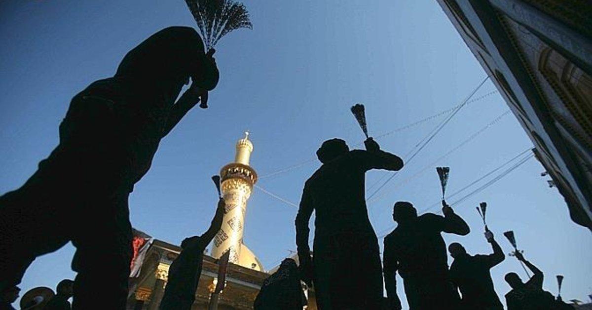 L'image De Hussein  Dans  La Poésie  - cover